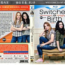 美劇高清DVD碟片 Switched at Birth 錯位青春 1-5季 完整版