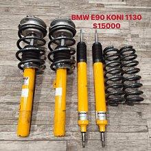 【品太】AA416-(保固四個月) BMW E90  KONI 1130 H&R彈簧 軟硬可調避震器 極新品 整新品