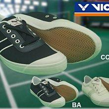 (台同運動活力館) 勝利 VICTOR CCS2.0 復古羽球鞋 【小戴】【戴資穎】羽球鞋【新色登場】