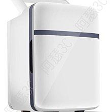 【阿瑟3C】現貨供應 當天出貨 110V台灣專用 車家兩用10L大容量 車家兩用小冰箱 冷暖兩用  宿舍小冰箱 手提冰箱
