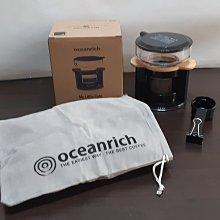 Oceanrich S2 單杯萃取旋轉咖啡機