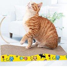 =寵喵百貨= 養貓必備 瓦楞紙貓抓板 沙發抓板 大小波浪抓板 拱橋型抓板 瓦楞紙抓板 瓦楞紙磨爪板 貓咪抓板 貓咪磨爪板