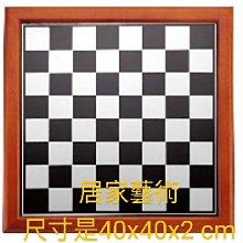 居家藝術 西洋棋 精緻棋盤 柚木 居家藝術 棋藝 棋盤 @$1500