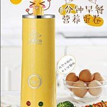 [現貨免運]包腸機 蛋捲機 早餐機 家用雞蛋杯110v 迷你煎蛋器 輕食機 我的拍賣