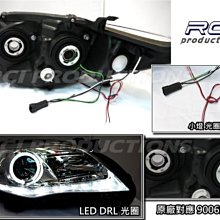 RC HID LED專賣店 TOYOTA ALTIS 10.5代 日行燈 DRL LED 光圈 魚眼大燈組 B