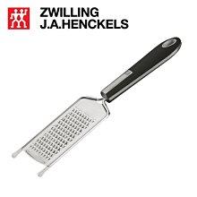 德國 雙人 Zwilling Twin Cuisine 27cm 黑柄 18/10不鏽鋼 刨絲器 刨絲刀#37421