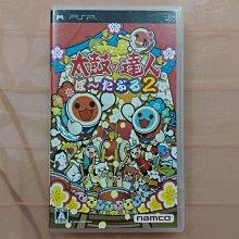 PSP 太鼓達人 2  純日版 (編號429) 太鼓之達人