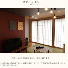 【正光興貿易】『日本原裝總代理』洋箔#3(青口) 127MM 100片/包