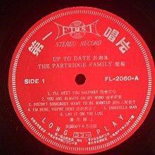 乖乖@賣場(LP黑膠唱片)12吋西洋黑膠 鷓鴣家庭合唱團Up To Date- the Partridge Family