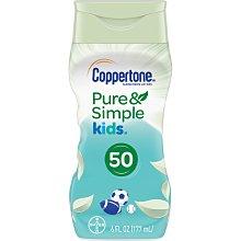 【Sunny Buy寶貝館】◎預購◎美國 Coppertone Pure & Simple 兒童 防曬乳 6 OZ