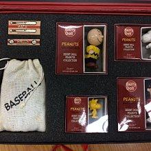 全新含盒SNOOPY史努比 BERRY DOLL 禮盒組 絕版品 棒球