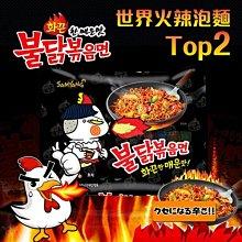 健康本味 韓國 三養火辣雞肉風味炒麵 5入一袋組  全球最辣泡麵TOP2 [KO731105021]