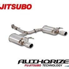 【Power Parts】FUJITSUBO AUTHORIZE S 尾段 HONDA FIT GE8 09-14