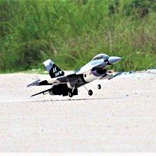《TS同心模型》飛翼 新版豪華70mm F-16 / F16 乳牛/阿拉斯加 空機+新版 鋁收輪腳+伺服KIT+S