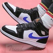 Nike Air Jordan 1 Mid GS AJ1 復古 高幫 黑白藍 熊貓 籃球鞋 554725-084 女鞋