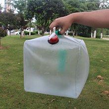 CPMAX 手提式20公升摺疊儲水桶 可攜帶摺疊蓄水桶 家庭儲備用水袋 戶外露營折疊水桶 透明塑料折疊水袋 【H221】
