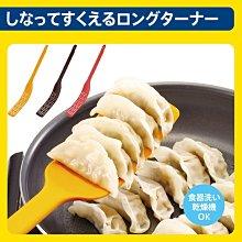 [霜兔小舖]日本代購  日本製 MARNA 可彎曲鍋鏟 煎鏟 多款顏色