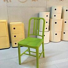 【挑椅子】設計師款 Navy Chair 可樂椅 海軍椅 塑料椅 (複刻品) 569 綠色