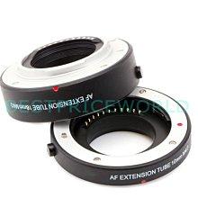 PIXCO 自動對焦近攝接環MICRO M4/3 BMPCC BMCC MFT卡口相機微距接寫環 近攝接圈 鏡頭延伸筒微