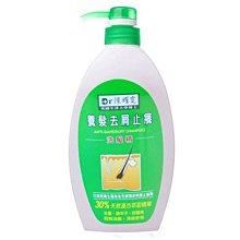 陳耀寬  生薑養髮去屑洗髮精 600ml 頭髮長期適用 可超商取貨付款