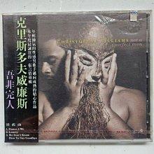 (全新品)Christopher Williams 克里斯多夫威廉斯 吾非完人 1995年 BMG發行