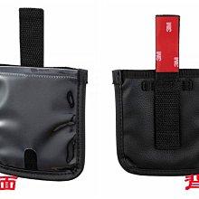 愛淨小舖-【JK-100】日本NAPOLEX 黏貼式手機袋 (手機寬85mm以內) 黏貼式固定魔鬼氈黏扣智慧型手機架