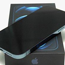 【蒐機王3C館】Apple iPhone 12 Pro Max 256G 藍色【歡迎舊3C折抵購買】C1470-2