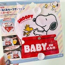 日本 史努比 吸盤 警示牌 告示牌 警語標誌標語警告告示車用品汽車精品 Child Baby IN CAR Snoopy 生日禮物