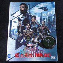 [3D藍光BD] - 黑豹 Black Panther 3D+2D 雙碟精裝鐵盒版 - [限量650]