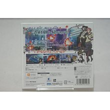 [耀西]二手 純日版 任天堂 3DS N3DS 七龍傳說 III code:VFD
