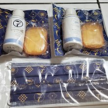 七盞茶  7755  plus  潔淨乾洗手液 複方精油 60ML +彩盒潔膚紙香皂/紙肥皂  二組 + 七盞茶特製口罩