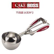 美國 Cake Boss 不銹鋼 冰淇淋勺 冰淇淋杓 挖球器 雪糕勺 打球器 西瓜挖球勺子