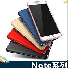 三星 Note3 Note4 Note5 好色系列 裸機殼 PC軟硬殼 類金屬視覺 絲柔觸感 360度 全包款 手機殼