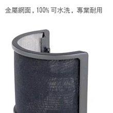 U型防噴網 錄音 U型金屬防噴罩 圓剛 AM310黑鳩 可以用 手機直播 送166音效軟體
