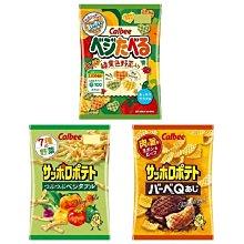 +東瀛go+ 卡樂比 calbee 黃綠色野菜餅 野菜顆粒薯條 心型蔬菜餅 BBQ味脆格餅 多種蔬菜 日本進口