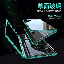 叁月三星S20Ultra手機殼雙面玻璃SM-G9880磁吸透明殼全包防摔男女創意抖音潮殼