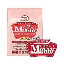 【🐱🐶培菓寵物48H出貨🐰🐹】莫比_自然食鮭魚&馬鈴薯_成犬飼料1.5kg 特價390元送試吃包(自取不打折)