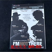 [DVD] - 搖滾啟示錄 I m Not There  ( 台灣正版 )