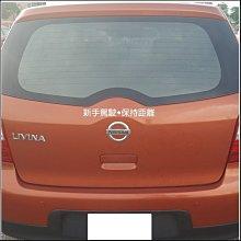 玩花樣~小組(5cm高)新手駕駛 保持距離,汽車貼紙,防水貼紙。鏤空貼紙,警告標語。