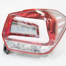 ~~ADT.車燈.車材~~SUBARU IMPREZA 5門 XV 12 13 14 15 16 LED 光柱紅底尾燈組
