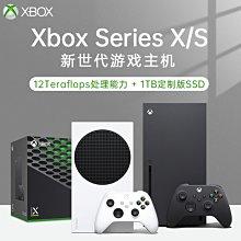 體感遊戲機微軟Xbox Series X游戲主機xboxseriesx家用娛樂體感超高清游戲機國行新款xboxseries單機標配
