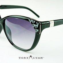 [ToryIvan] B21 歐美流行款 太陽眼鏡 墨鏡 黑色 幾何飾片 漸近片 香奈兒 限量 台灣製