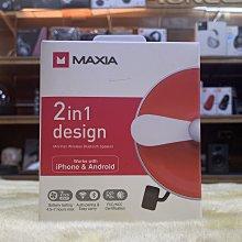 視聽影訊 MAXIA BT-90 迷你無線藍芽喇叭風扇 全新 公司貨