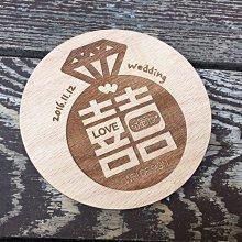 竹藝坊-婚禮小物.木杯墊.木杯蓋,可客製造型/客製雷射雕刻
