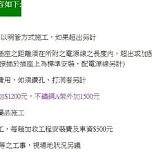 SAMPO聲寶 6-7坪 變頻分離式冷氣 AM-PC36D1/AU-PC36D1 #請發問安裝價#