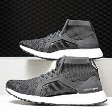 Adidas UltraBOOST X All Terrain 復古 襪套 黑白 休閒 運動 慢跑鞋 BY8925 女鞋