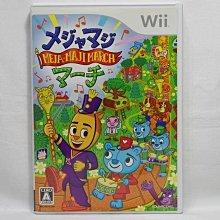 日版 Wii 動物指揮官 MEJA-MAJI MARCH