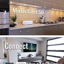 【風尚音響】YAMAHA MusicCast 50 無線串流揚聲器 ✦ 請先詢問 ✦