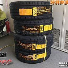 【 桃園 小李輪胎 】 Continental 馬牌 輪胎 UC6 225-60-15 優惠價 各尺寸規格 歡迎詢價