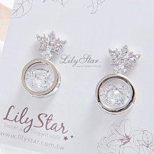 LilyStar.閃耀迷人懸吊大鋯石皇冠耳環 【YS1655】